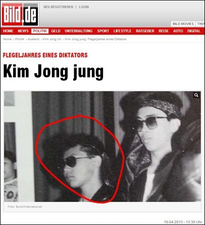 kim_jong_geisteskrank