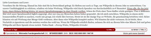 Spendenraufruf Wikipedia